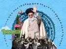 پیام رهبر درپی حماسه ملت در راهپیمایی ۲۲ بهمن