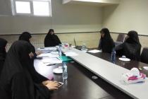 برگزاری جلسه دفاعیه تحقیق پایانی